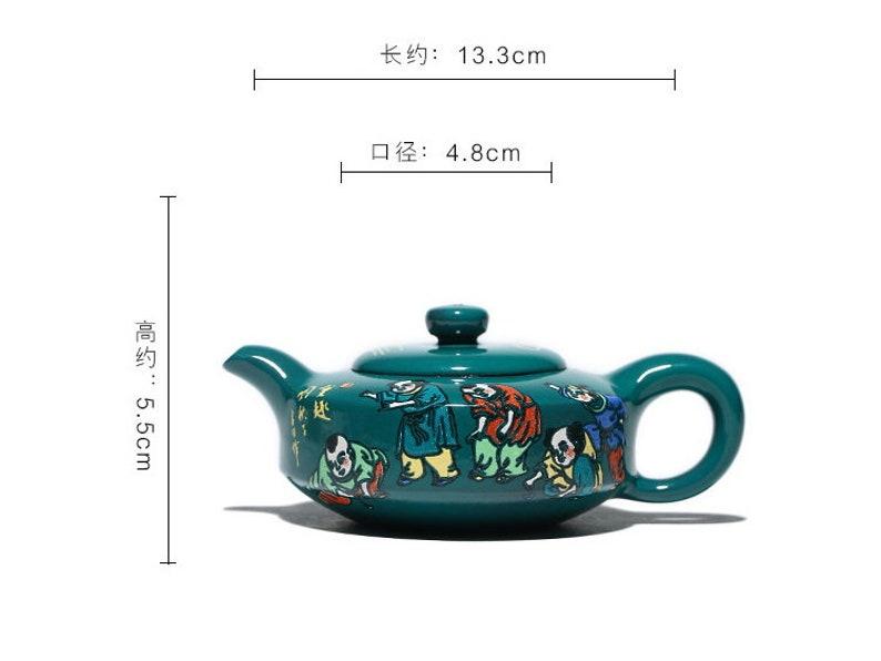 Handmade Yixing Zisha Clay Teapot F1928 170ml